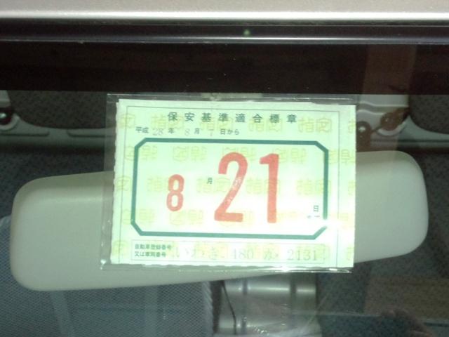 仮ステッカー0814