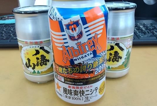 新潟の酒2