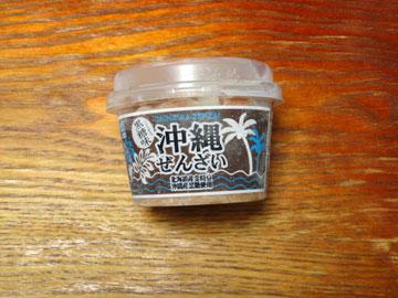 沖縄ぜんざい黒糖味