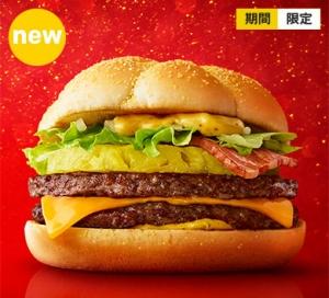 hissho_burger_sub_01.jpg