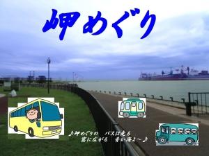 misaki-01.jpg