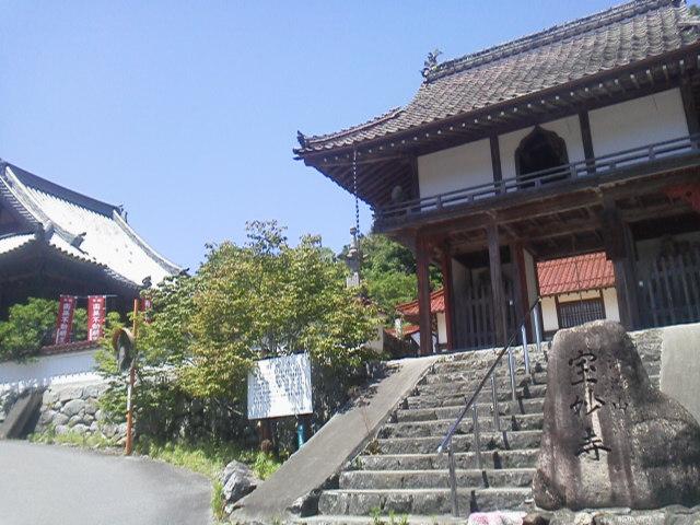 28512houmyouji.jpg