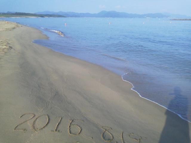 28819yuuhigaura.jpg