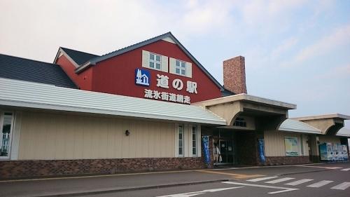 img2016-7-K-ai-Jigingu02.jpg