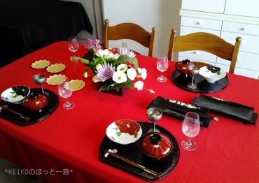 2016年重陽の節句のテーブルコーデ