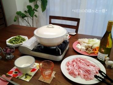 クーラーつけて豆乳鍋