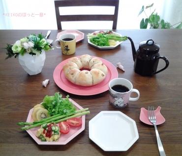 お豆腐入りクルミ&クリチちぎりパン