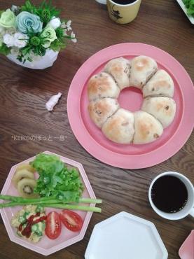 お豆腐入りクルミ&クリチちぎりパン2