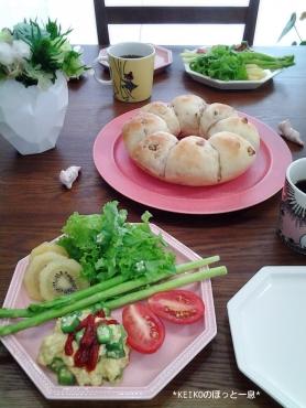 お豆腐入りクルミ&クリチちぎりパン3