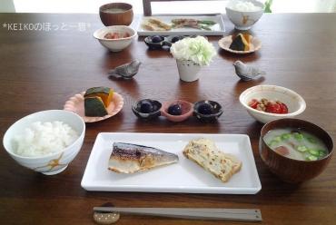 塩鯖の和朝食