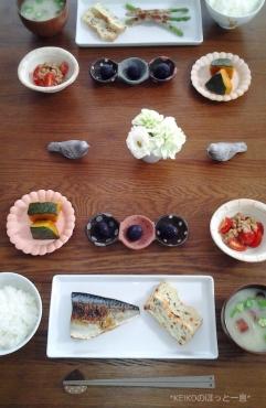 塩鯖の和朝食3
