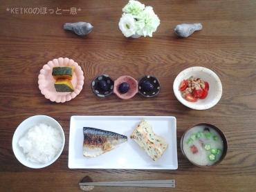 塩鯖の和朝食2