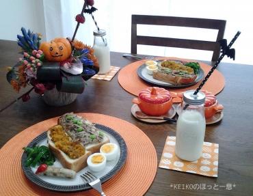 普通の朝食をハロウィンコーデで2