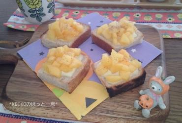 柿&チーズのオープンサンド