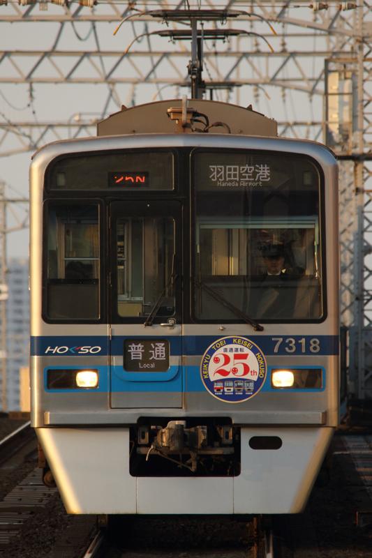 ED5A1014.jpg