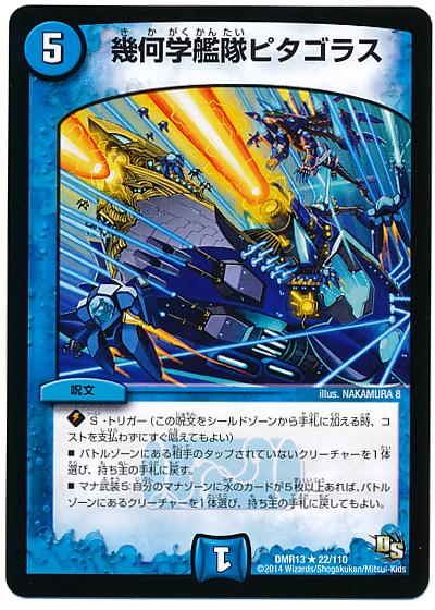 card100018249_1.jpg