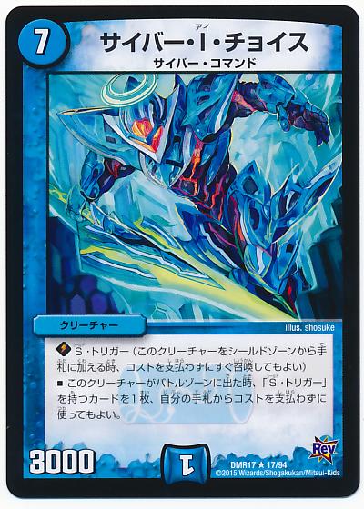 card100025042_1.jpg