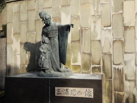 三浦環 (9)