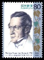 シーボルト生誕200年を記念した日本の切手