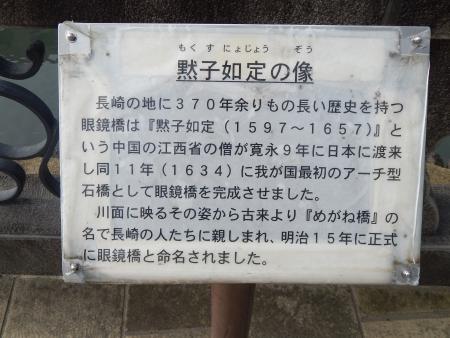 黙子 (8)