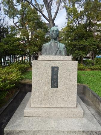 田川 (2)