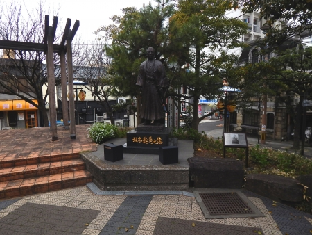 坂本龍馬② (1)