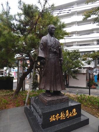 坂本龍馬② (12)
