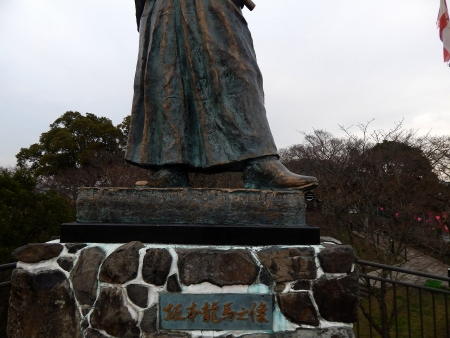 坂本龍馬 (5)