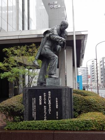 笹川 (1)