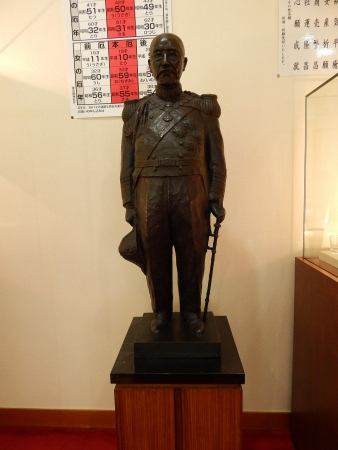 東郷 (2)