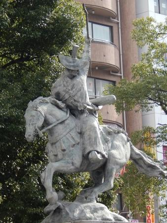 太田道灌 (1)