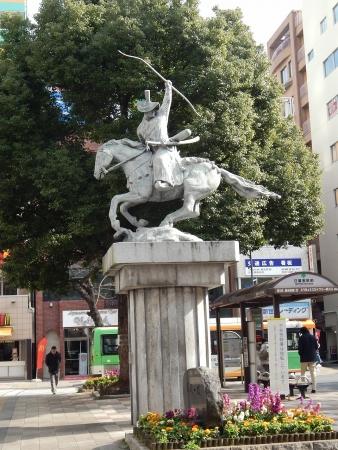 太田道灌 (3)