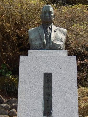 愛野時一郎 (7)
