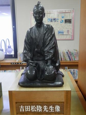 吉田 (1)
