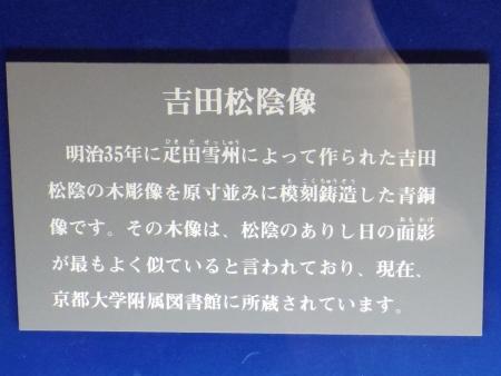 吉田萩道の駅 (4)