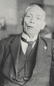 吉田 磯吉