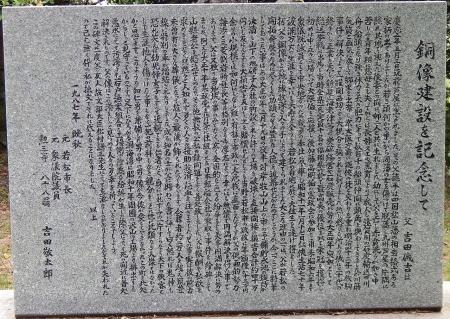 吉田 (7)