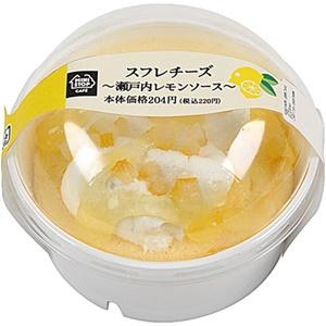 スフレチーズ瀬戸内レモン