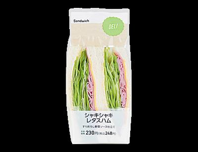 レタスサンドイッチ