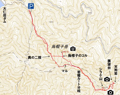 20160604_eboshidake-001.jpg
