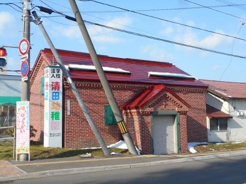 ながおか商店倉庫 2014年