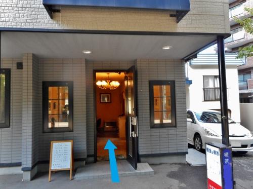 南14条西5丁目 Tさん宅 喫茶店
