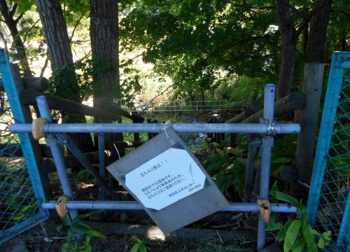 平岡北公園 階段 立入禁止