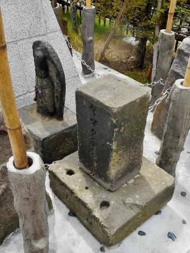 札幌競馬場 ヤマ○○号之墓