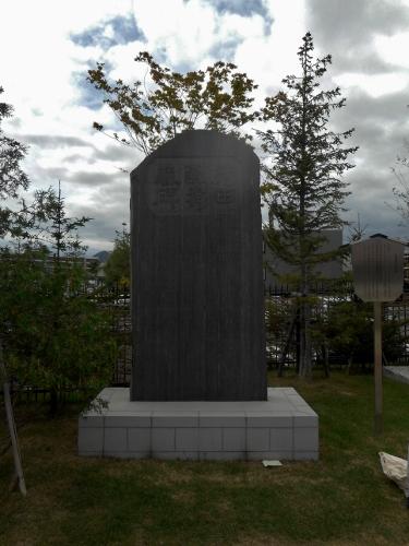 持田翁壽蔵碑
