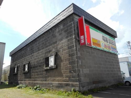 倶知安 駅前通りの軟石建物