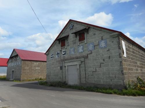 ニセコ中央倉庫群 木骨石造倉庫2棟