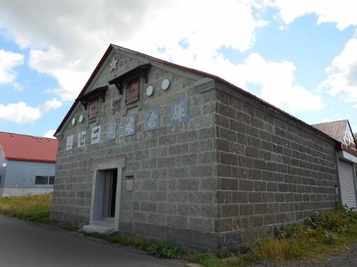 ニセコ農業倉庫 1号 正面