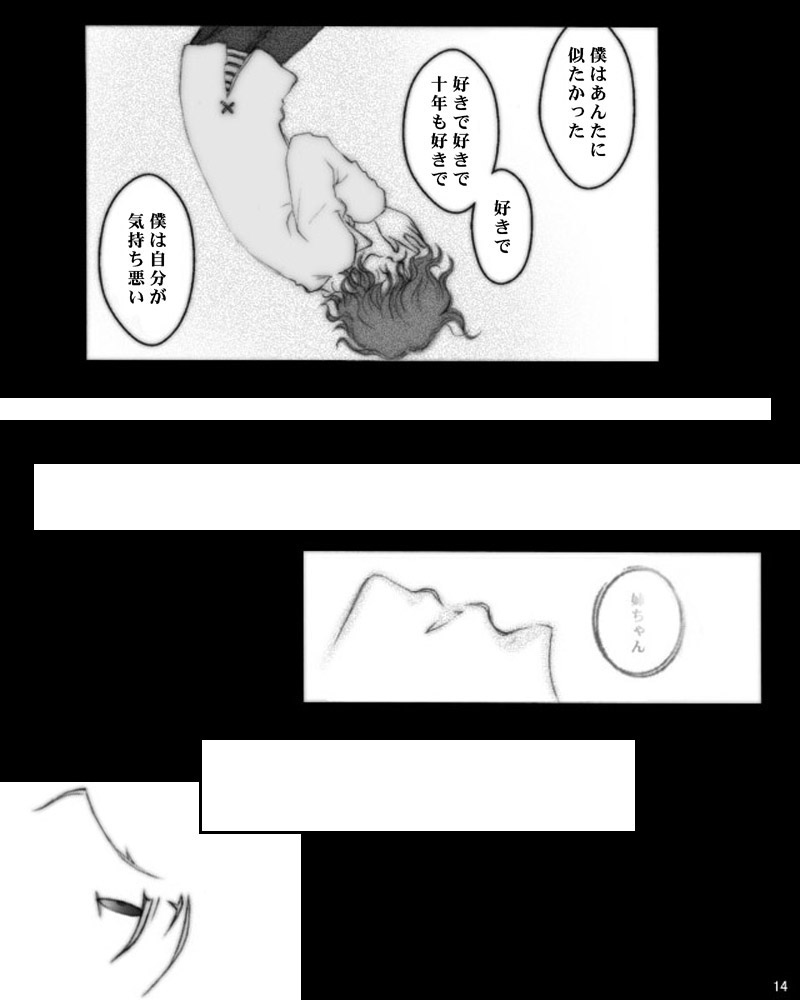 14c.jpg