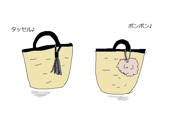 冬のバッグ2